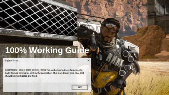 How to Fix Apex Legends Engine Error 0x887A0006 [Working]
